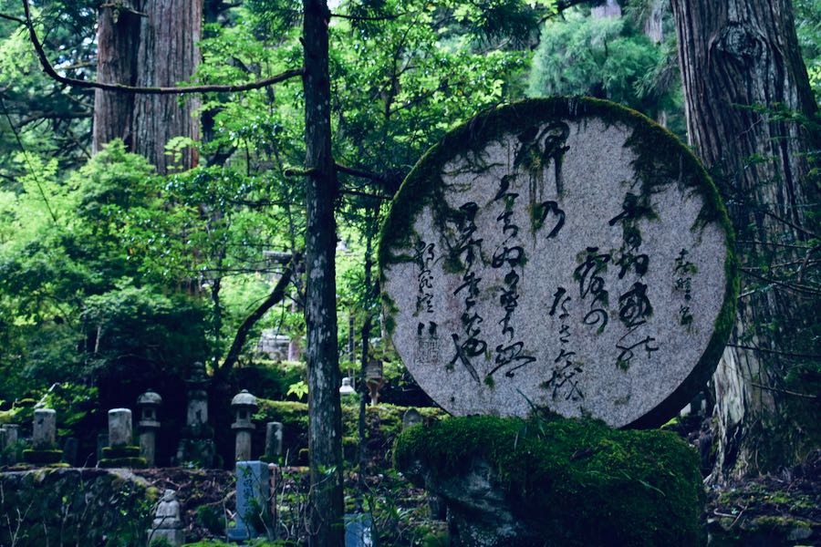 Giappone cosa vedere: Cimitero Okunoin Koyasan