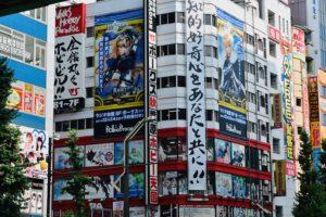 Quartiere di Akihabara | Cosa fare e vedere a Tokyo