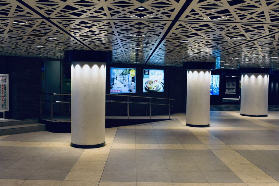 Cosa vedere a Tokyo Giappone: Ginza Station