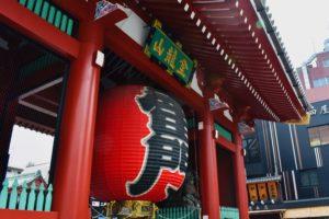 Kaminarimon (Quartiere di Asakusa) | Cosa fare e vedere a Tokyo