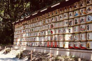 Meiji-jingu Shrine   Cosa fare e vedere a Tokyo