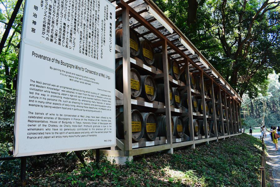 Cosa vedere a Tokyo Giappone: Meiji-jingu Shrine