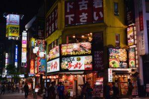Quartiere di Shinjuku | Cosa fare e vedere a Tokyo