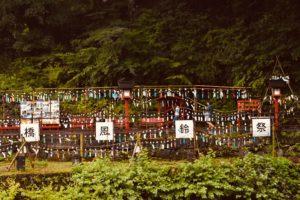 Shinkyo Bridge (Ponte Rosso)   Cosa fare e vedere a Nikko