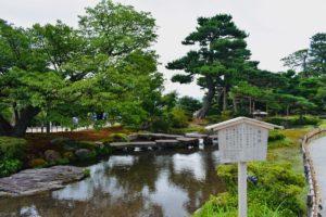 Giardino Ken-roku-en (Kanazawa) | Cosa fare e vedere a Kanazawa