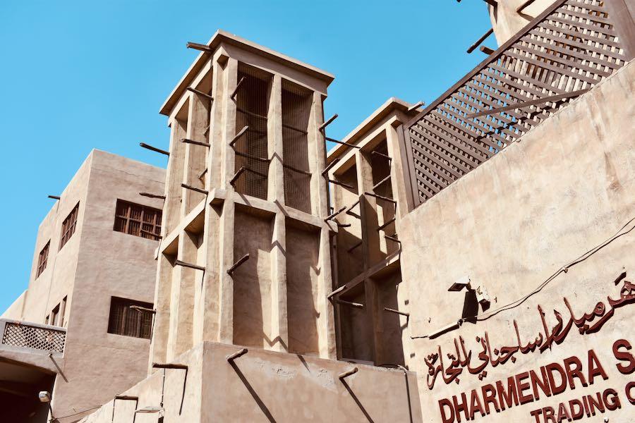Dubai cosa vedere: Old Dubai