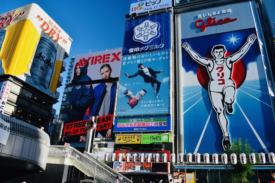 Cosa fare e vedere in Giappone: Alteta Di Glico Dōtombori Osaka