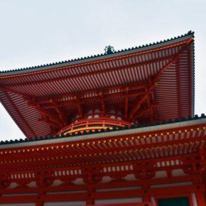 Koyasan Giappone: Konpon Daito Pagoda Danjo-Garan