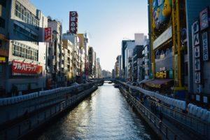 Dōtombori River (Osaka) | Cosa fare e vedere in Giappone