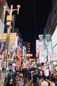 Dōtonbori Night Life   Cosa fare e vedere a Osaka