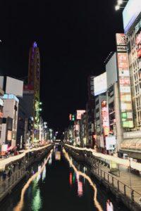 Dōtonbori River | Cosa fare e vedere a Osaka