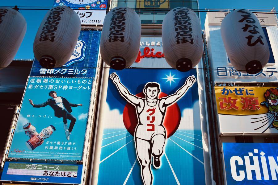 Cosa vedere a Osaka Giappone: L'insegna dell'Atleta di Glico [Dōtonbori]