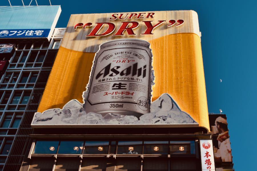 Cosa vedere a Osaka Giappone: L'insegna della Birra Asahi [Dōtonbori]