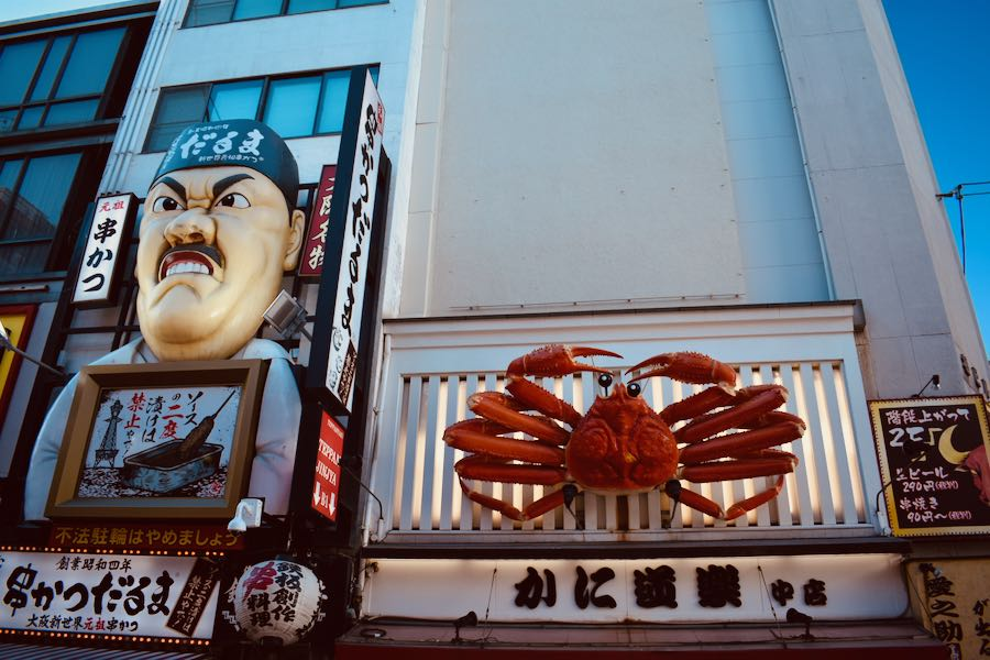 Cosa vedere a Osaka Giappone: L'insegna del granchio gigante in movimento della Kani Doraku [Dōtonbori]