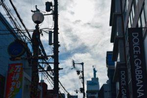 Quartiere di Amerikamura   Cosa fare e vedere a Osaka