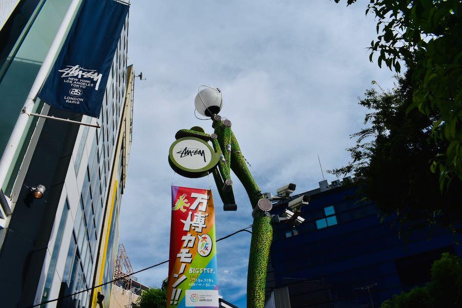 Cosa vedere a Osaka Giappone: Quartiere Amerikamura