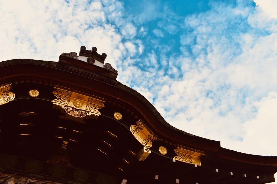 Giappone cosa vedere: Nijō Castle Kyoto