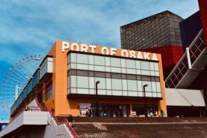 Porto Di Osaka | Cosa fare e vedere in Giappone