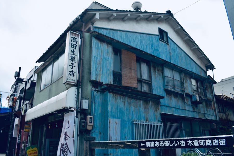 Giappone cosa vedere: Quartiere Nagamachi Kanazawa