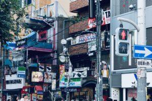 Quartiere di Amerikamura | Cosa fare e vedere a Osaka