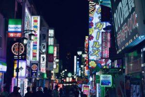 Quartiere di Shinjuku (Tokyo)   Cosa fare e vedere in Giappone