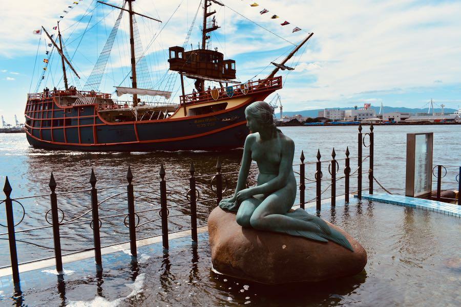 Cosa vedere a Osaka Giappone: La Sirenetta