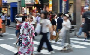 Around Tokyo   Giappone