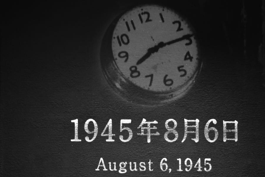 Cosa vedere a Hiroshima: Museo Della Pace 6 Agosto 1945