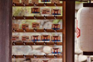 Cosa fare e vedere a Miyajima e Hiroshima: Santuario Di Itsukushima