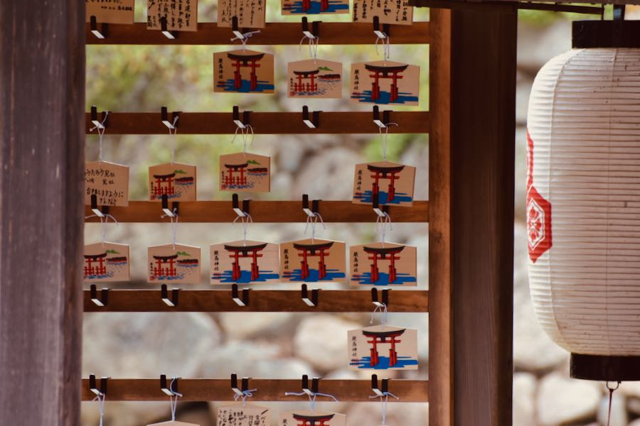 Isola di Miyajima: Santuario Di Itsukushima