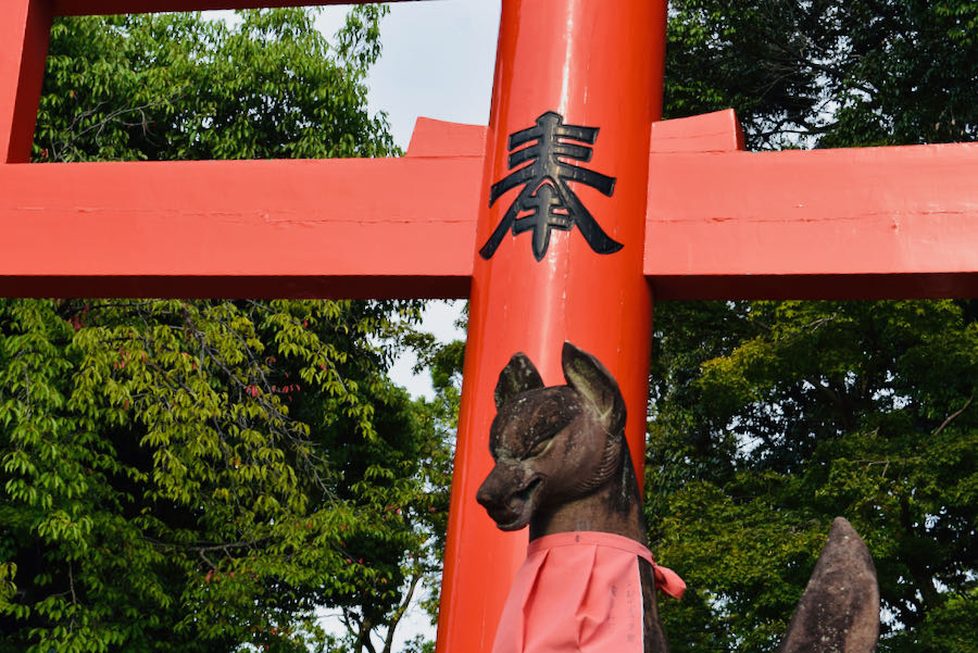 Fushimi Inari | On The Road Giappone