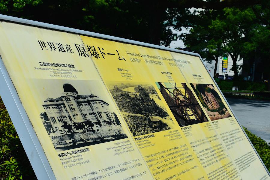 Dettagli Parco Della Pace (Hiroshima)   On The Road Giappone