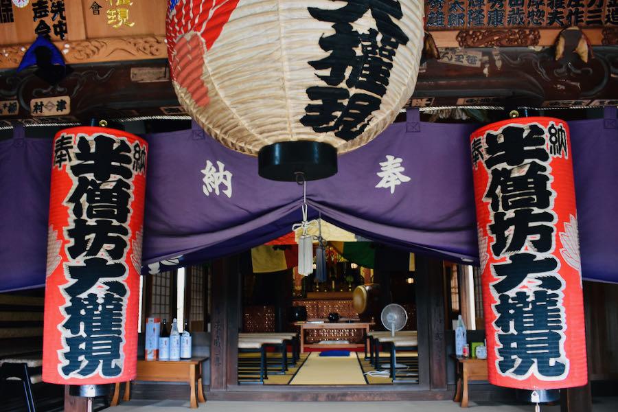 Kenchō-ji (Kamakura) | Cosa Vedere In Giappone In 15 Giorni