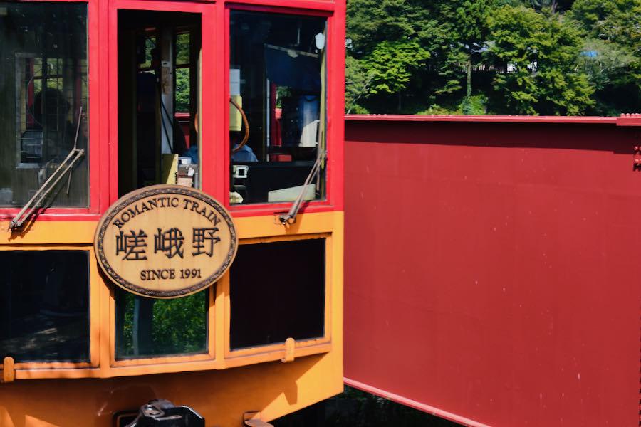 Kameoka Torokko Romantic Train | On The Road Giappone