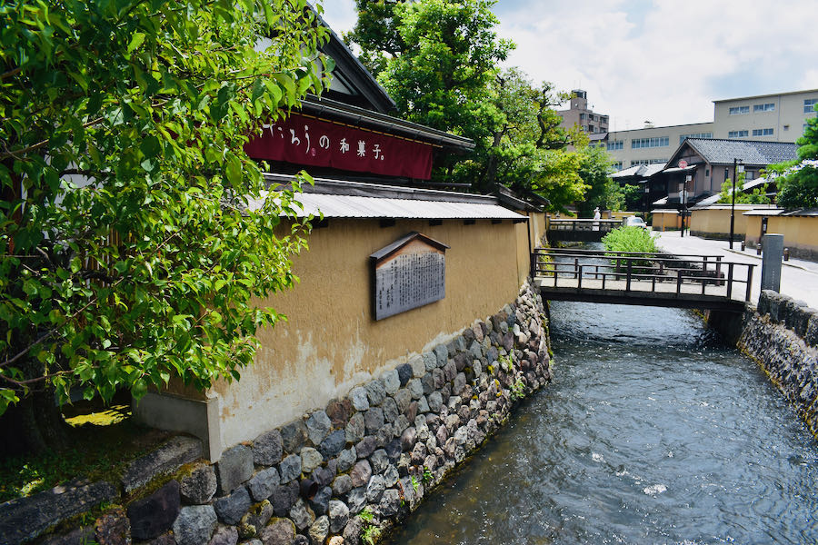 Quartiere Nagamachi (Kanazawa) | Cosa Vedere In Giappone