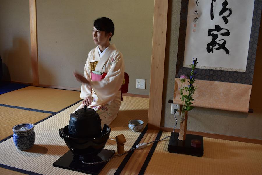 Cerimonia Del Te (Kyoto)   On The Road Giappone