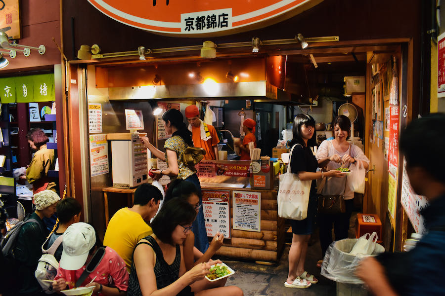 Nishiki Market (Kyoto) | On The Road Giappone